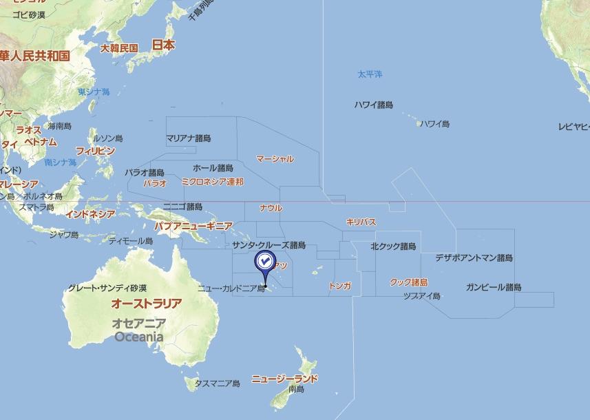 日本からニューカレドニアまでの画像