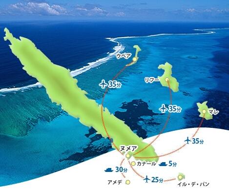 ニューカレドニアの地図(全体と周辺の島々)
