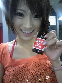 香西咲幸せの写真・画像 (2)