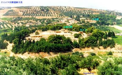 クノックス宮殿の丘