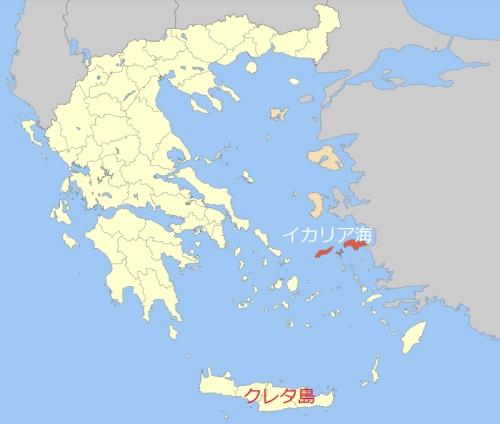 イカリア海
