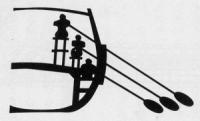 三段櫂船2