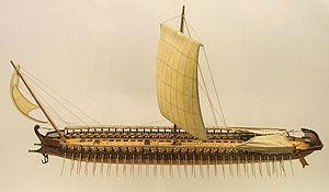 三段櫂船1