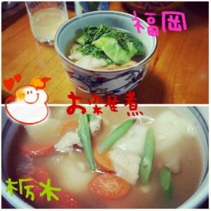 福岡の雑煮