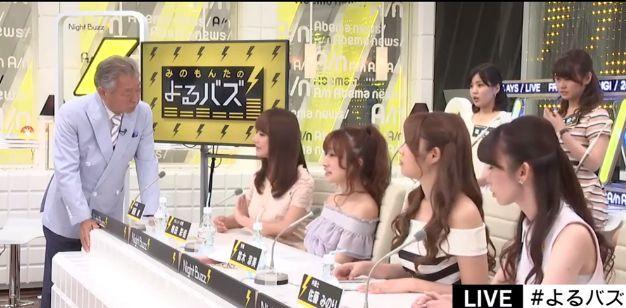 香西咲さんがみのもんたのよるバズに出演しました。